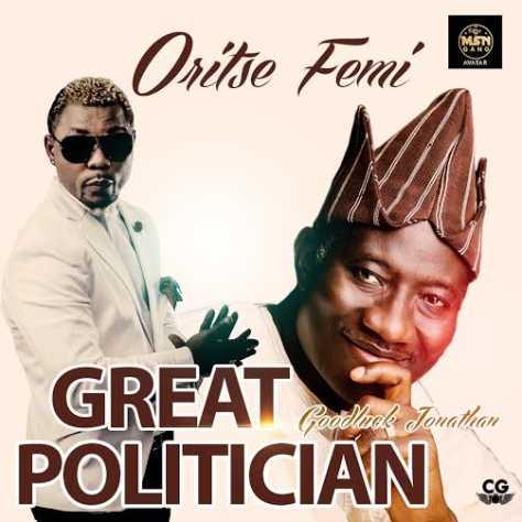 Oritse-Femi-Great-Politician