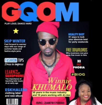 Download: abathandwa umoya wami uyavuma (dj cleo remix) sahiphop.
