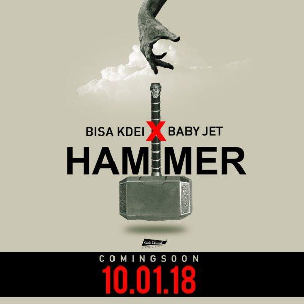 Bisa Kdei – Hammer ft Asamoah Gyan